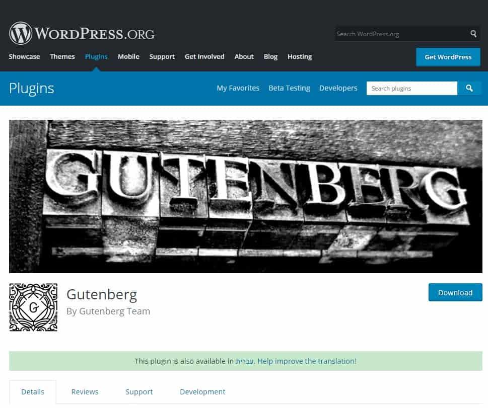גוטנברג העורך החדש של וורדפרס
